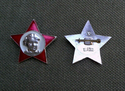 Ehrlich Abzeichen Pin Anstecker Lenin Pioniere Schule Kindheit Udssr Cccp Sowjetunion Exzellente QualitäT