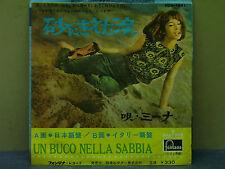 """MINA-45 GIRI- """"UN BUCO NELLA SABBIA-UN BUCO NELLA SABBIA IN JAPAN"""""""