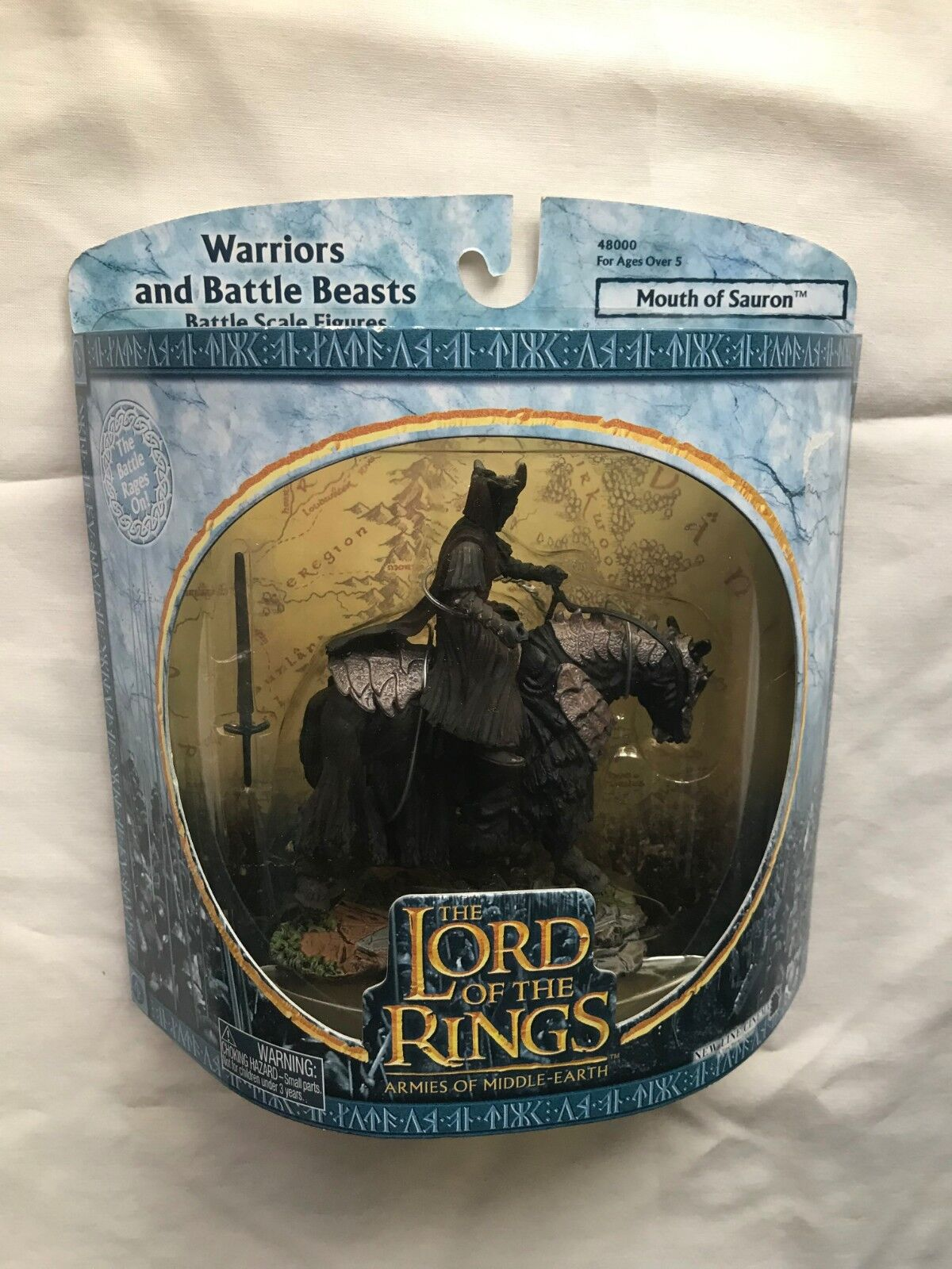 Señor de los anillos el señor de los anillos aome Guerreros & Besteias Boca De Sauron