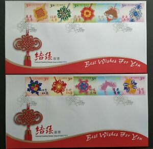 2002-Taiwan-Personal-Greeting-034-Best-Wishes-For-You-034-Stamp-FDC-pair-2