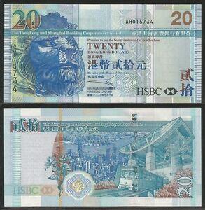 HONG-KONG-20-Dollars-1-7-2003-Pick-207a-UNC