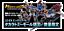TAKARA TOMY TRANSFORMERS LG-EX BIG POWERED DAI ATLAS,SONIC BOMBER,ROADFIRE