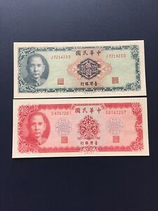 New-Taiwan-Dollar-Various-Denomination-Bank-Notes-Ideal-For-Collection