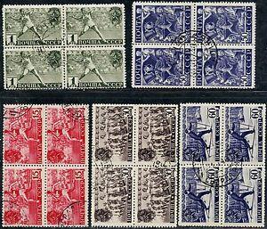Russia. USSR. Blocks of 4 sale. Sc. 784-8. Sport, full set. CTONHOG. EV $85