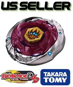Beyblade Takara / Hasbro Phantom Orion B:D 4D Authentic Top Starter USA SELLER