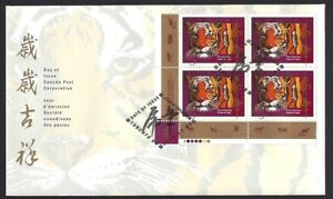Canada   # 1708 LLpb    YEAR OF THE TIGER     New 1998 Unaddressed