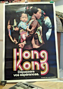 AFFICHE-ANCIENNE-THE-HONG-KONG-TOURIST-ASSOCIATION-CHINE-CHINA-ASIE-ASIA
