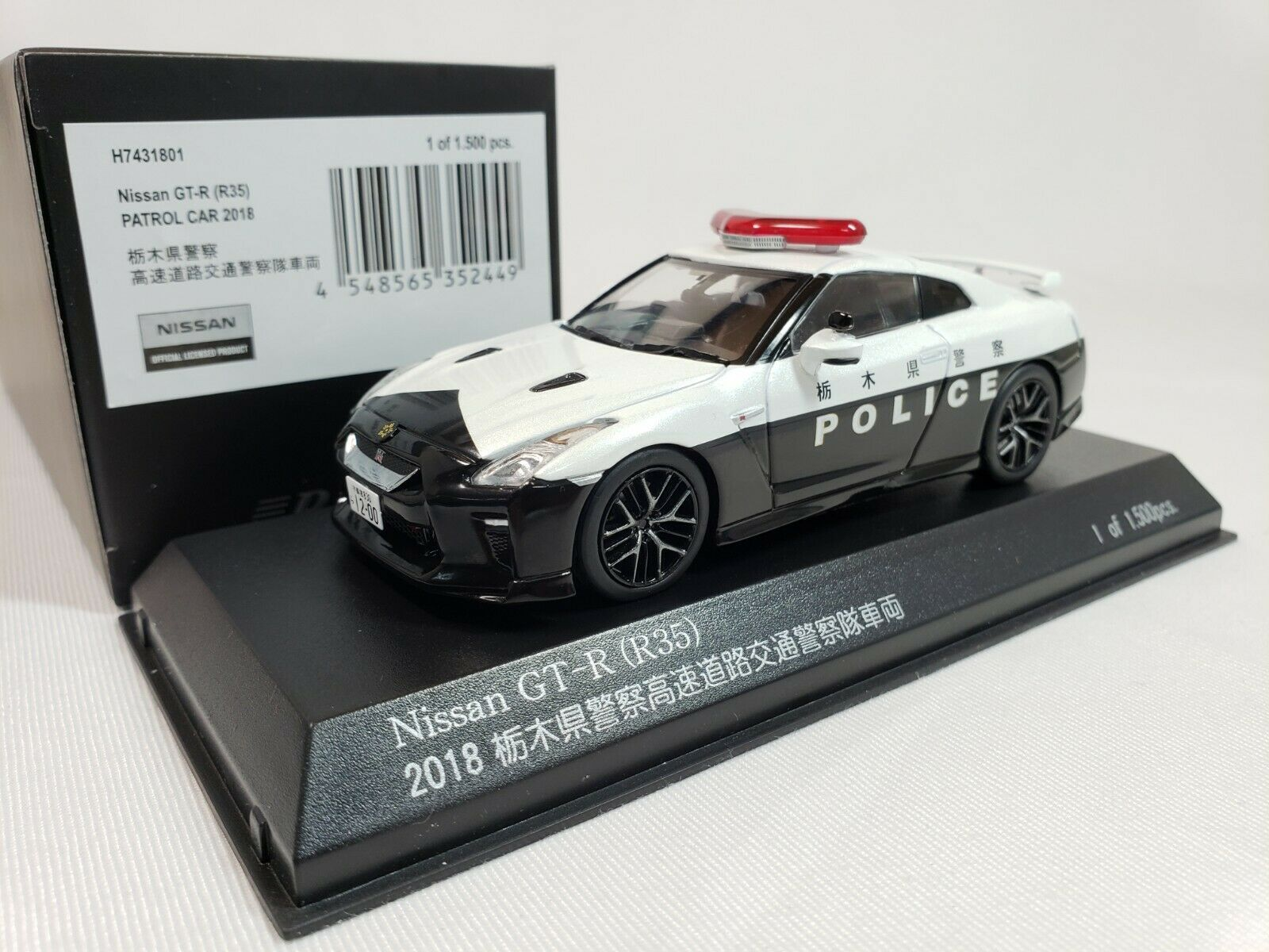 1 43 Kyosho Rai's Nissan Nissan Nissan Skyline GT-R R35 Facelift 2018 Japan Police Patrol Car 351509