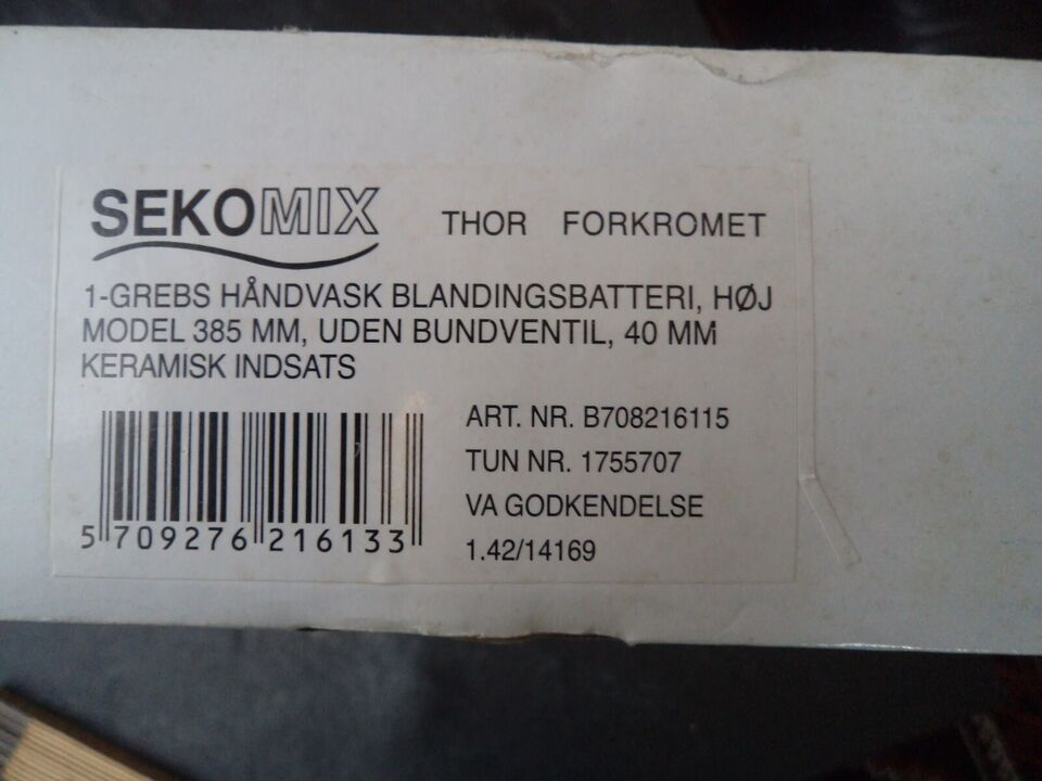Blandingsbatteri, seeko