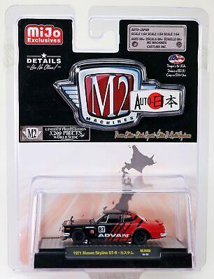 M2 Machines 1971 Nissan Skyline GTR Zero 31500-HS09 1//64 1 of 4,400 Hakosuka