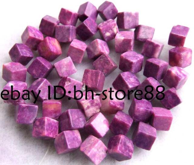 6mm Beautiful Purple Jade Square Gemstone Beads 15 ''