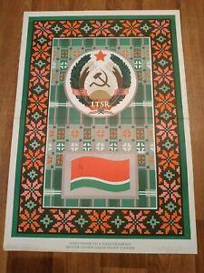 Soviet flag emblem LITHUANIA original poster