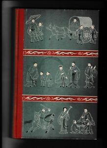 THE-WISDOM-OF-Confucius-Lin-Yutang-Jeanyee-Wong-hc-1943-Random-House