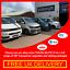 VW-T6-dinamico-que-fluye-Repetidores-Laterales-LED-claro-de-gran-calidad-2015-en-adelante-Nuevo miniatura 11
