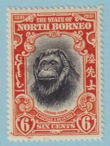 NORTH-BORNEO-186-MINT-HINGED-OG-NO-FAULTS-EXTRA-FINE