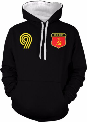 Russia National Country Pride Soviet Union Football  2-tone Hoodie Pullover