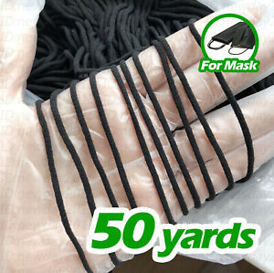 50-110-Yards-Black-1-8inch-Round-Soft-Elastic-Cord-Band-For-Face-Mask-Sewing
