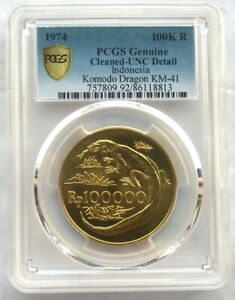Indonesia-1974-Komodo-Dragon-100000-Rupiah-PCGS-Gold-Coin-UNC