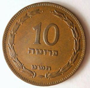 1949-Israel-10-Pruta-con-Pearl-Coleccion-Moneda-Isreal-Bin-Z1