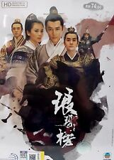 Nirvana In Fire (Chinese Drama DVD) with English Subtitle