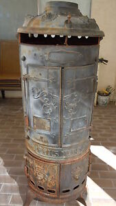 Reduced Antique Pittsburg Rare Cast Iron Water Heater