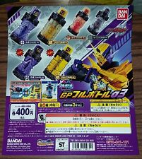 Set of 4 Bandai Masked Kamen Rider BUILD Full Bottle GP Gashapon 04
