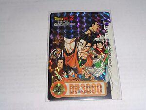 Qualified Dragon Ball Carddass Hondan Part 30 Regular Set Collectibles
