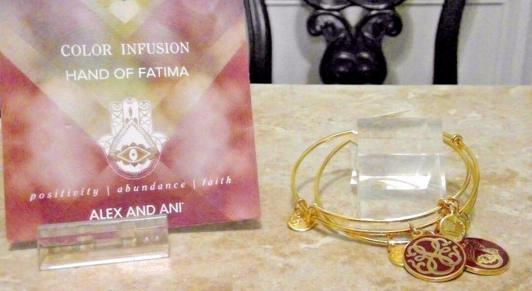 Alex and Ani Set Bracelet Rafaelian gold christine set  hand of fatima