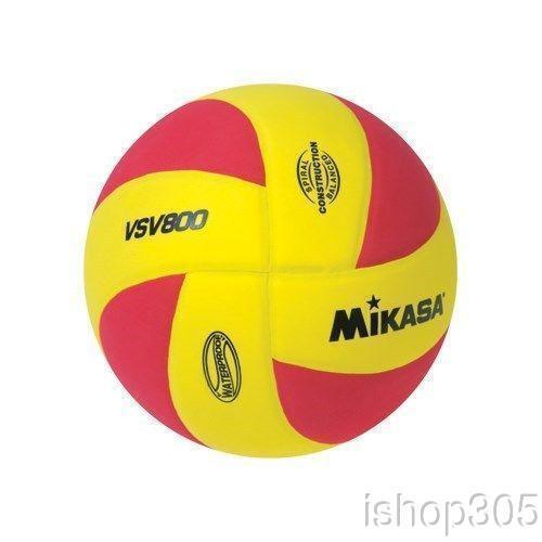 MIKASA VSV800 Squish Pillow Soft Indoor//Outdoor Volleyball Yellow//Red Size 5
