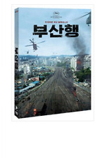 "KOREAN MOVIE ""Train to Busan "" DVD/ENG SUBTITLE/REGION 3/2DISC"