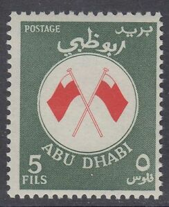 Abu-Dhabi-1967-Mi-26-Freimarke-Definitive-Flaggen-Flags