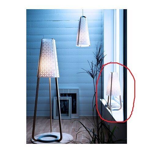 IKEA Torna Lampe de table hauteur 58 cm neuf et dans l/'em BALLAGE d/'origine