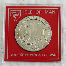ISLE OF MAN 2002 LUNAR YEAR OF THE HORSE DIAMOND FINISH CROWN - cased