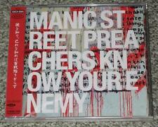 MANIC STREET PREACHERS Japan PROMO CD No.5 KNOW YOUR ENEMY bonus tracks MANICS