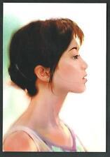 Xiao Pan - cartolina del 2006