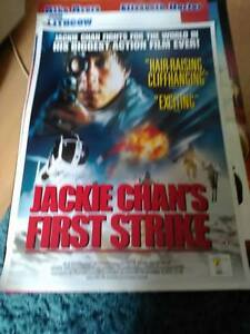 First-Strike-jackie-chan-Movie-Poster-A2