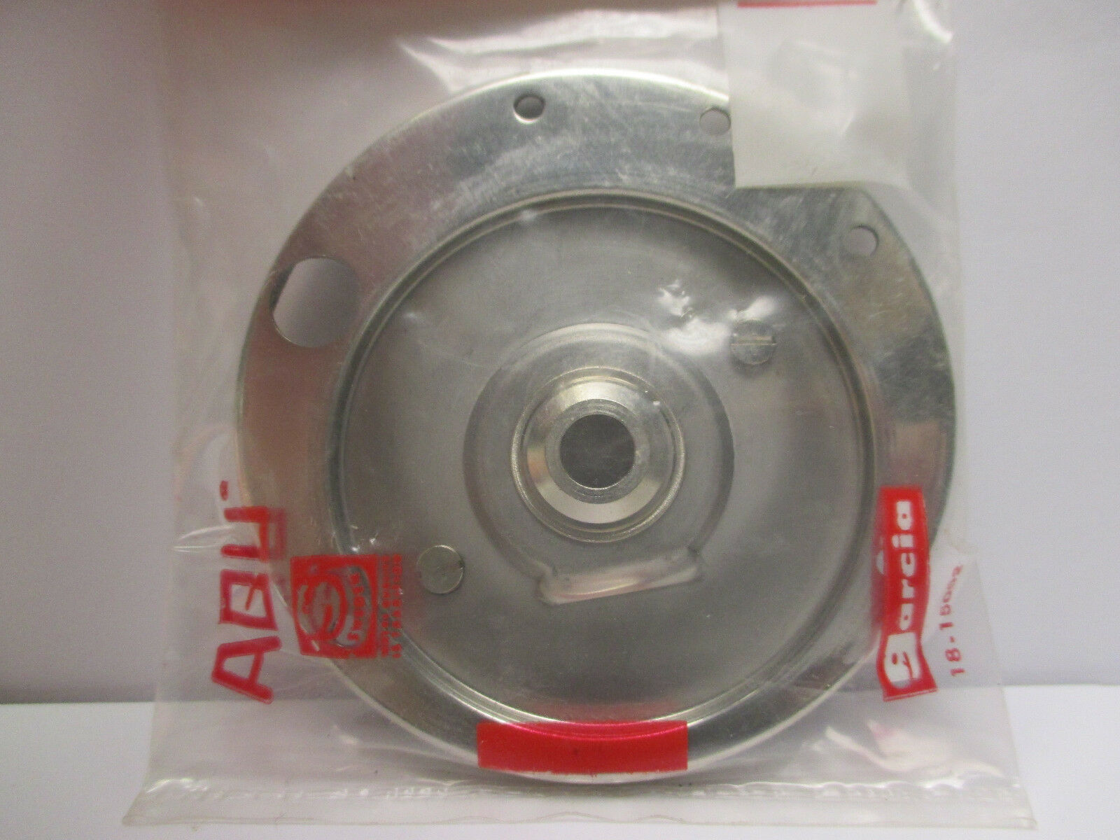 1 Abu Garcia Part# 15046 Line Carriage Complete Fits 9000CL and 10000CL