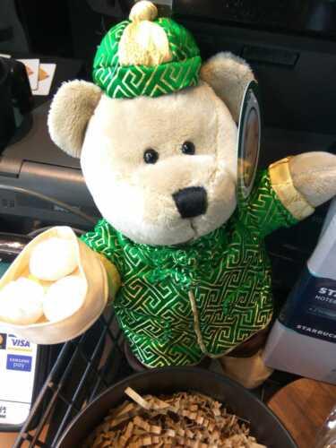 28//1//2019 Release Starbucks Bearista Bear Dim Sum Hong Kong Edition