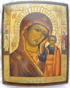 Antica ICONA russa ortodossa RUSSIA Madonna con Bambino cm 34x27 XIX secolo '800