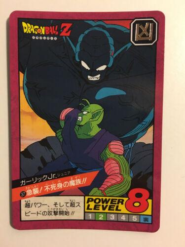 Dragon Ball Z Super Battle Power Level 37 1996