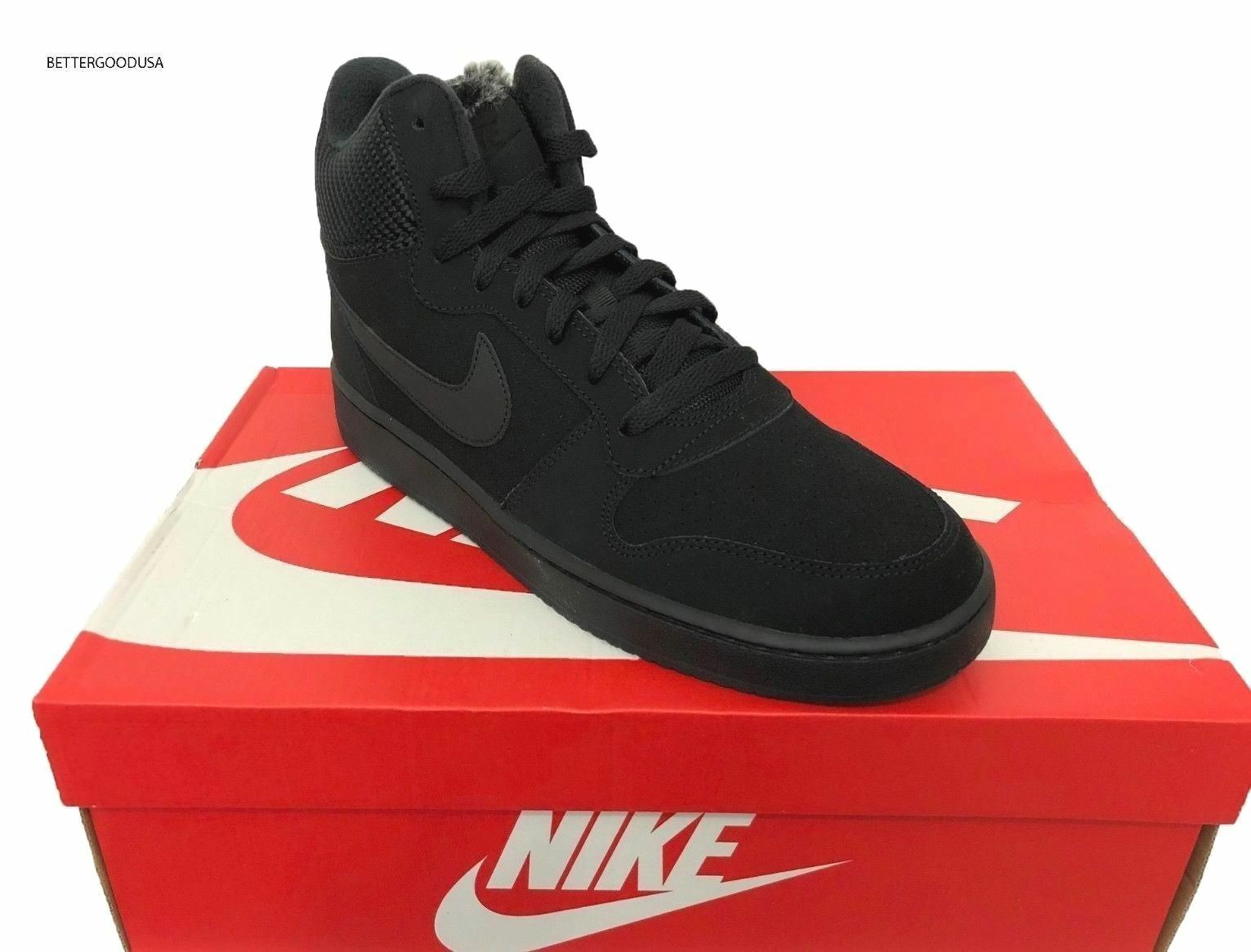 Nike uomini corte borough impermeabile met se impermeabile borough nero scarpe da basket aa0546-001 10,5 aabab1