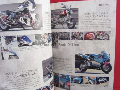 Monkey Cruisin #44 Honda Monkey Custom Fan Magazine