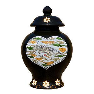 Vintage Chinese Small Black Porcelain Crane Bird Motif Urn Jar w/ Lid