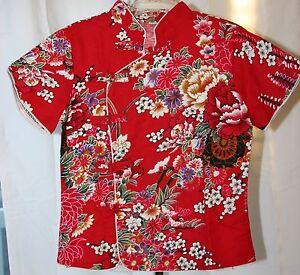 Beautiful striking Asian outfit Red with Detailed Flowers Childs XXL NEW