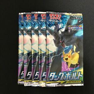 Pokemon-Karte-Spiel-sm9-Tag-Bolt-versiegelt-Booster-Packs-x5-Japanisch