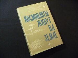1966-USSR-Soviet-Russian-Book-Semenikhin-Space-Astronauts-live-on-Earth