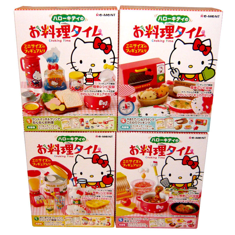 Rare 2012 Re-ment Cooking Time Of Hello Kitty Step Full 1-4