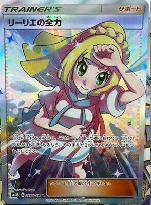 Lillie/'s Full Power SR 068//049 sm11b Holo Dream League Pokemon Card Japanese