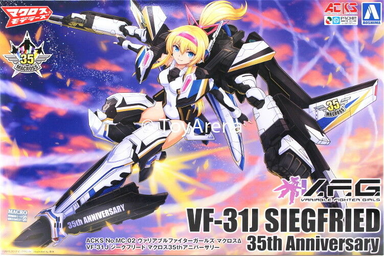 Aoshima Macross Delta  Variable Fighter Girls VF-31J Siegfried 35th Anniversaire  80% de réduction