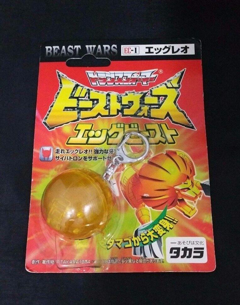Huevo EC-1 de las guerras de las Besteias Leo máxima Transformers JPN exclusivo Takara huevo Bot figura